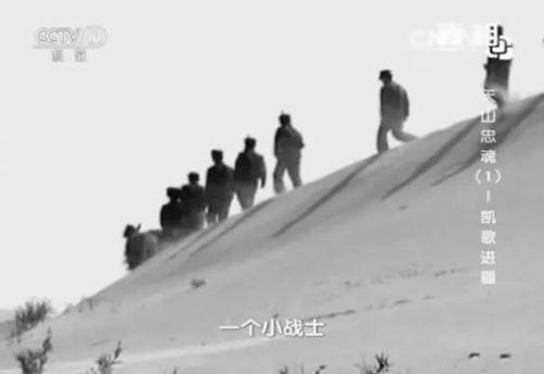 """疫情新闻里总提到的""""新疆生产建设兵团"""",究竟是个什么庞然大物?图文-13"""
