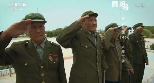 """疫情新闻里总提到的""""新疆生产建设兵团"""",究竟是个什么庞然大物?图文-4"""