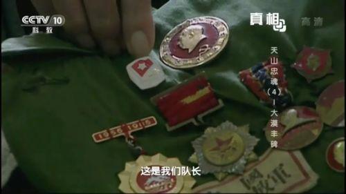 """疫情新闻里总提到的""""新疆生产建设兵团"""",究竟是个什么庞然大物?图文-2"""