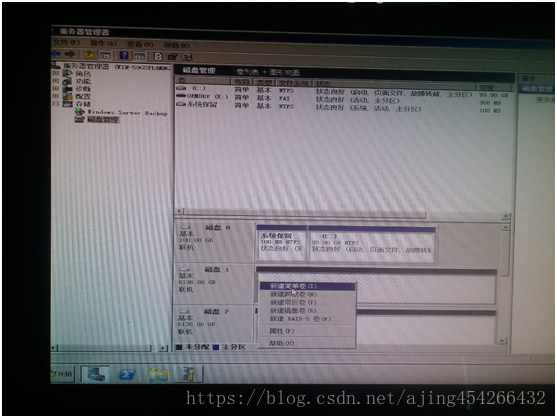 DELL R720 配置RAID及安装系统-31