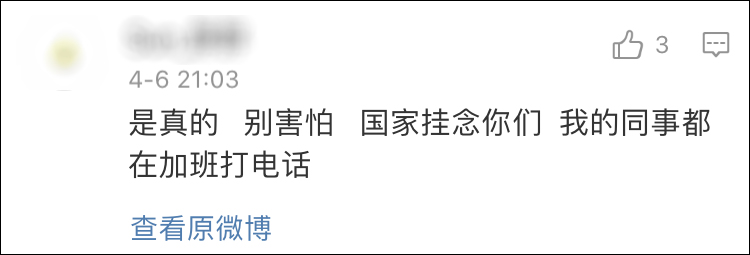 中方正在大规模排查在俄中国公民,询问回国计划-5