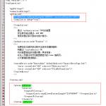 HTTP错误404.13 - Not Found 请求筛选模块被配置为拒绝超过请求内容长度的请求,原因是Web服务器上的请求筛选被配置为拒绝该请求,因为内容长度超过配置的值(IIS 7 默认文件上传大小时30M)。-2