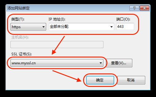 IIS7.0 怎么安装配置SSL证书-方法(普通版)-10