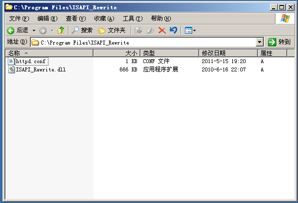2003+IIS6.0添加伪静态组件ISAPI_Rewrite图文教程-1
