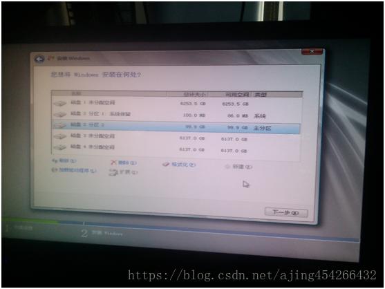 DELL R720 配置RAID及安装系统-27