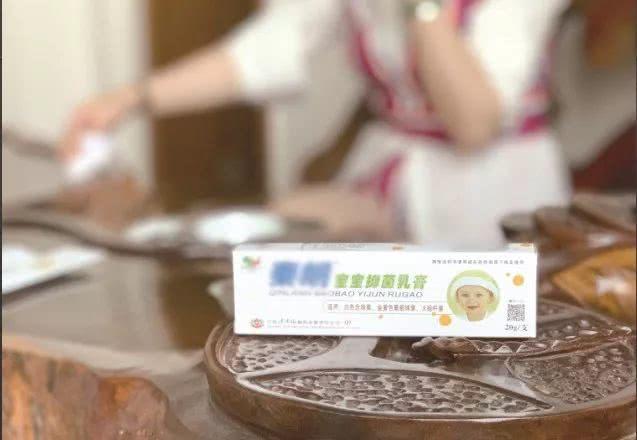 """揭开江西永丰""""皮肤神药""""产业:违规添加激素的秘密彻底藏不住了-3"""