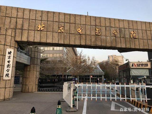 中国拆分最厉害的大学:拆分出5所985大学,7所211大学-21
