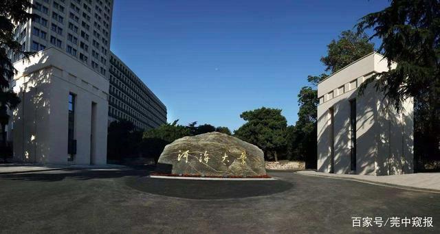 中国拆分最厉害的大学:拆分出5所985大学,7所211大学-11