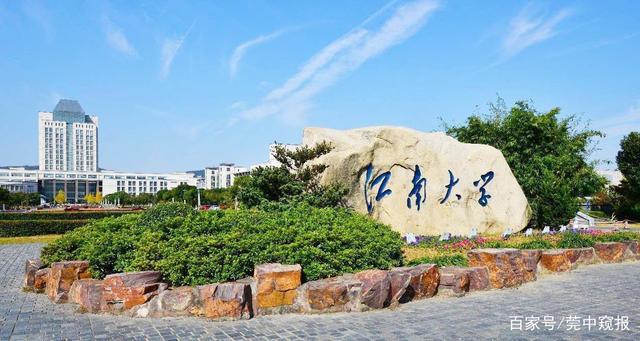 中国拆分最厉害的大学:拆分出5所985大学,7所211大学-12