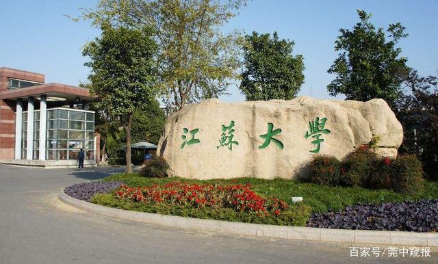 中国拆分最厉害的大学:拆分出5所985大学,7所211大学-18