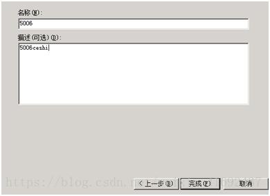iis搭建简单网站并设置访问权限-20
