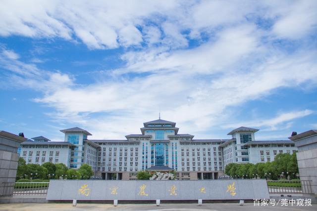 中国拆分最厉害的大学:拆分出5所985大学,7所211大学-10