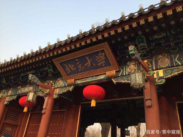 中国拆分最厉害的大学:拆分出5所985大学,7所211大学-3