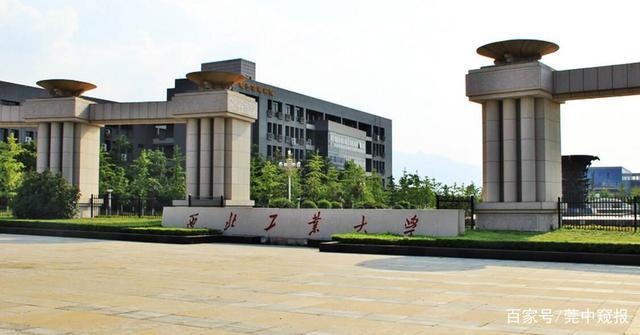 中国拆分最厉害的大学:拆分出5所985大学,7所211大学-5