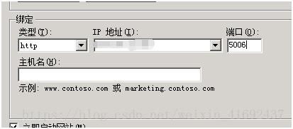iis搭建简单网站并设置访问权限-8