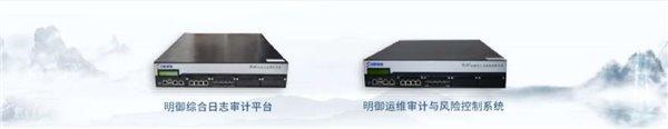 一大波基于龙芯3A4000/7A1000芯片的新品发布-14