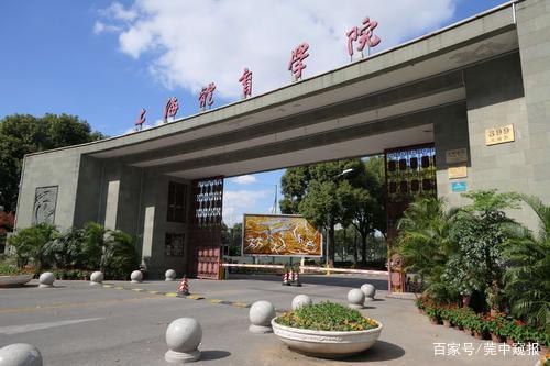 中国拆分最厉害的大学:拆分出5所985大学,7所211大学-20
