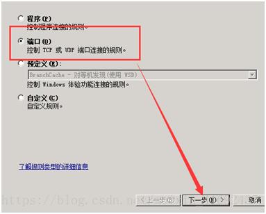iis搭建简单网站并设置访问权限-17