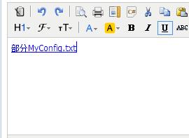 Kindeditor编辑器上传附件,自动获取文件名显示。-2