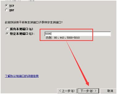 iis搭建简单网站并设置访问权限-18