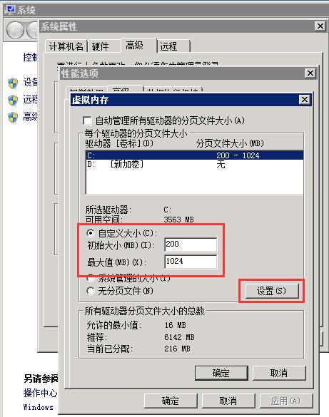 IIS7 WINDOWS2008的一些错误-1
