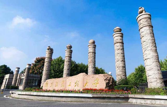 中国拆分最厉害的大学:拆分出5所985大学,7所211大学-16