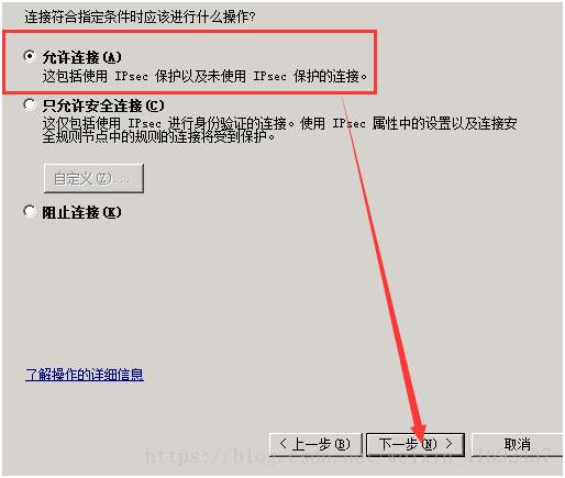 iis搭建简单网站并设置访问权限-19