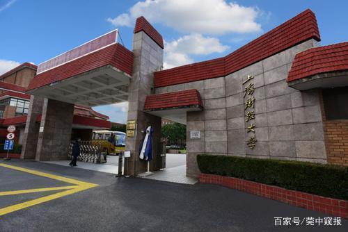 中国拆分最厉害的大学:拆分出5所985大学,7所211大学-8