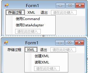 桌面程序开发入门(WinForm with C#)-1