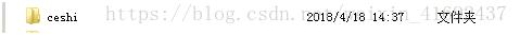 iis搭建简单网站并设置访问权限-11