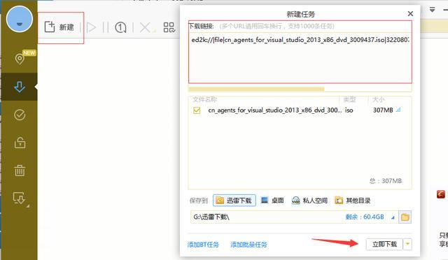C#入门教程(一)–.Net平台技术介绍、C#语言及开发工具-2
