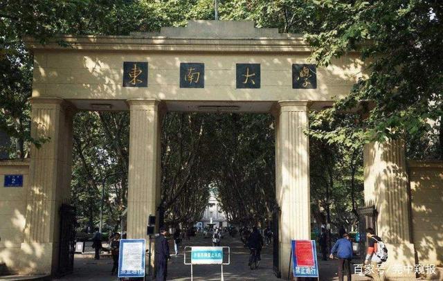 中国拆分最厉害的大学:拆分出5所985大学,7所211大学-4