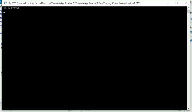 C#入门教程(一)–.Net平台技术介绍、C#语言及开发工具-5