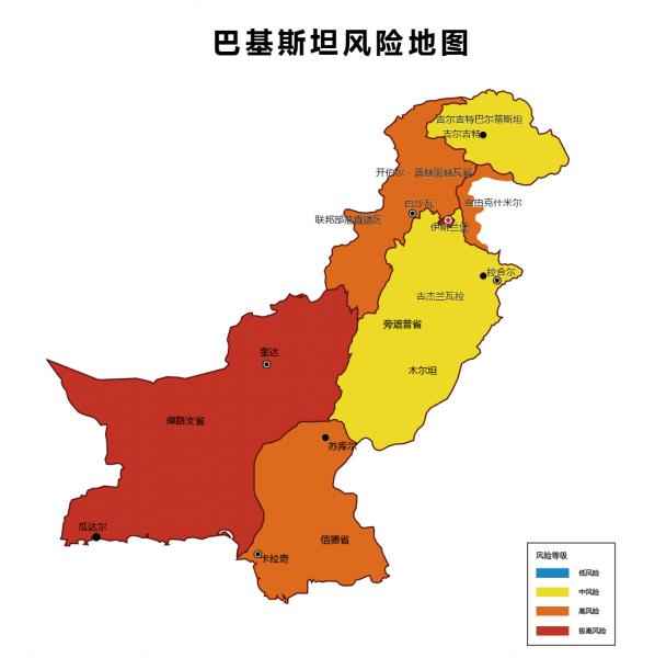 巴基斯坦安全指南,巴基斯坦治安怎么样?-2