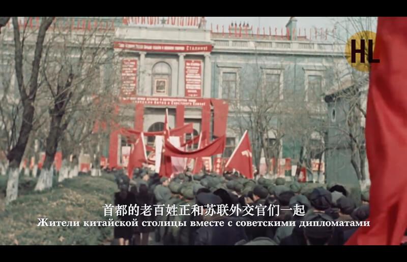 【纪录片】中国的重生.1080P全6集.俄语中字BT下载-2