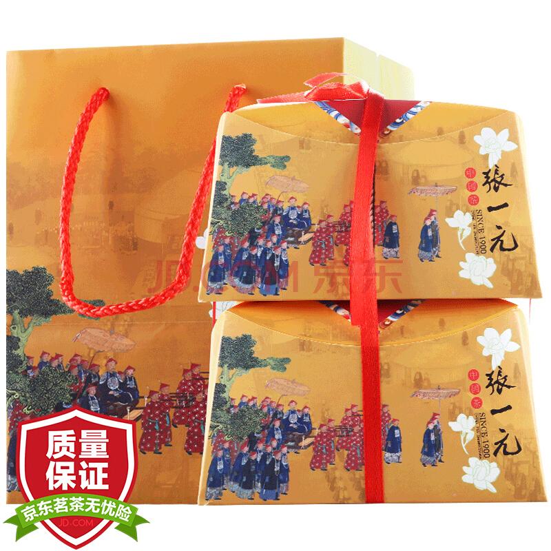 送礼专用贴之茶叶(绿茶及花茶篇)-1