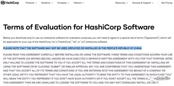 HashiCorp官宣,禁止其旗下Consul等软件在国内使用!-1