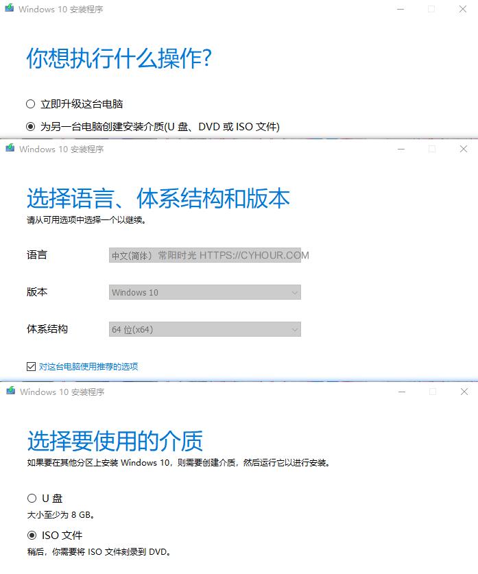 如何从微软官网直接下载 Windows 10 最新系统镜像?-1