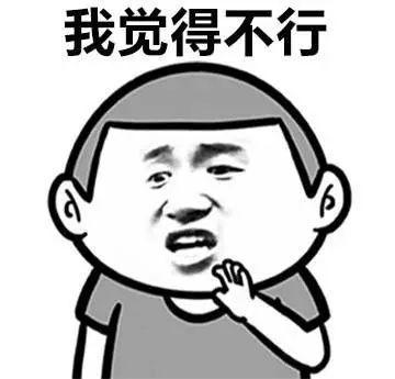 """伽利略与北斗的""""爱恨情仇""""-6"""