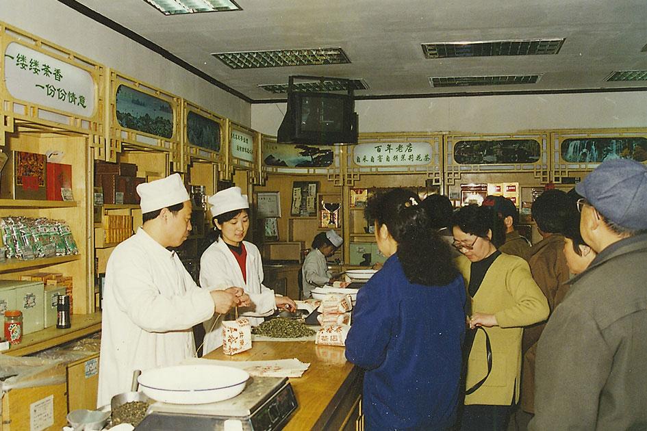 送礼专用贴之茶叶(绿茶及花茶篇)-2