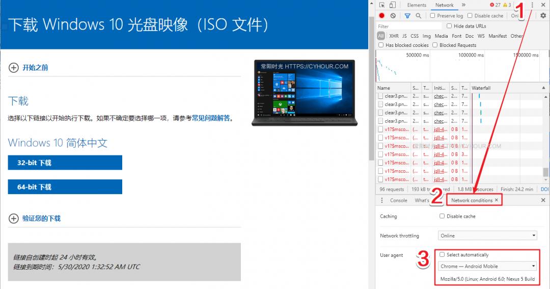 如何从微软官网直接下载 Windows 10 最新系统镜像?-2