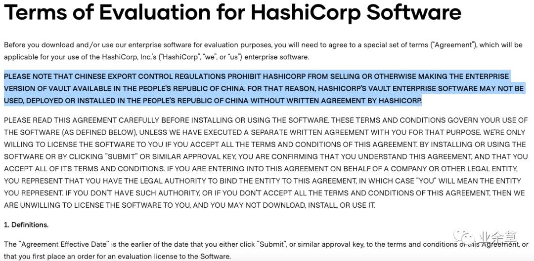 HashiCorp官宣,禁止其旗下Consul等软件在国内使用!-2