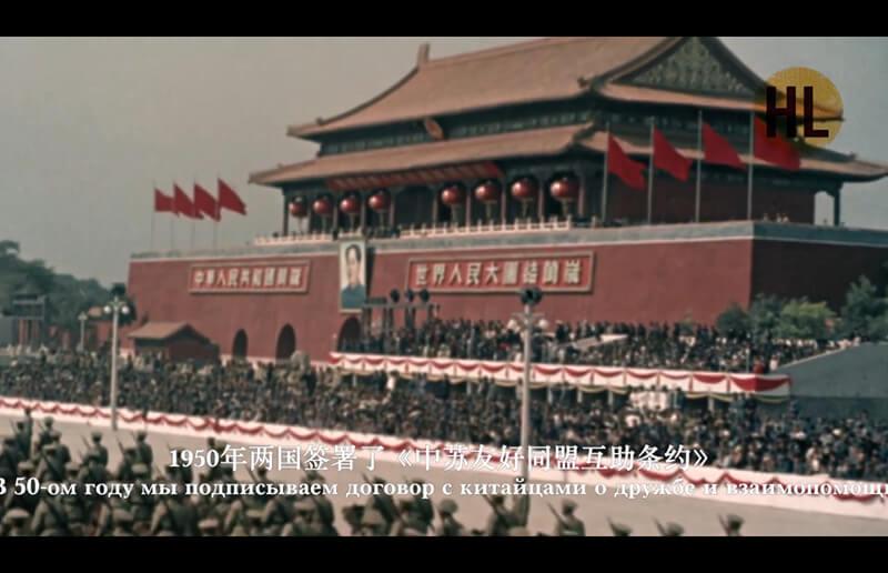 【纪录片】中国的重生.1080P全6集.俄语中字BT下载-3