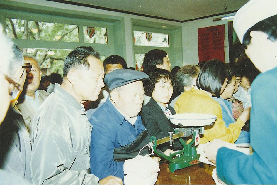 送礼专用贴之茶叶(绿茶及花茶篇)-3