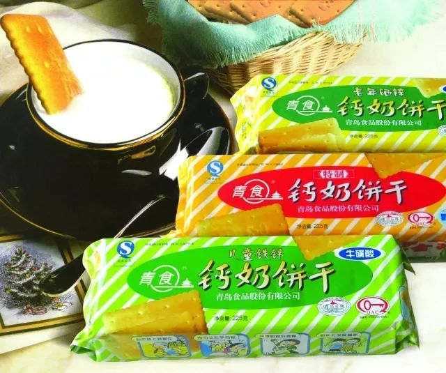 80后的钙奶饼干记忆,油蜡纸包装钙奶饼干-2