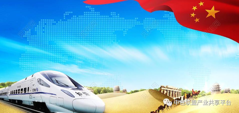 中国包装行业与一带一路国家进出口市场发展趋势-1