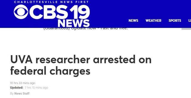 """两名中国籍高校研究人员在美被捕,美宣称其""""窃取机密""""-2"""