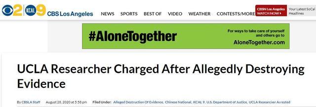 """两名中国籍高校研究人员在美被捕,美宣称其""""窃取机密""""-1"""