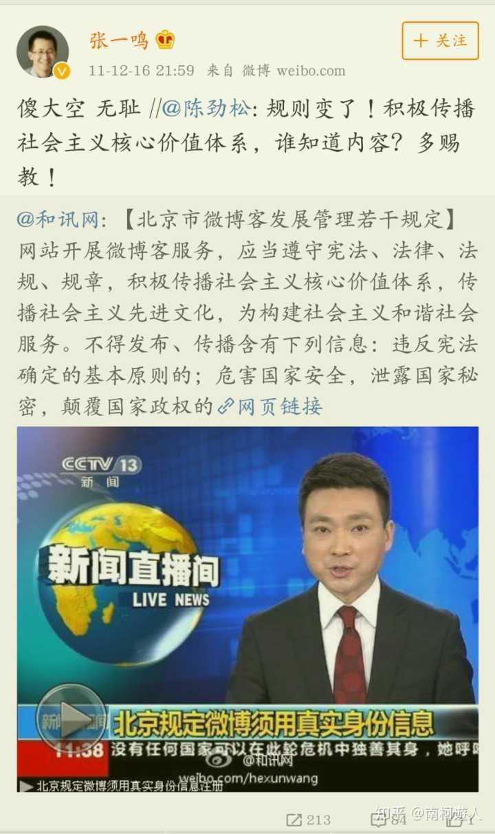 如何看待媒体称「字节跳动同意放弃 TikTok 股份,以达成在美交易」?会给中国互联网带来哪些影响?-1