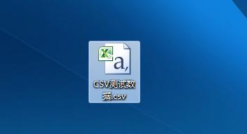 如何把多个SQLServer表数据导出CSV文件-1